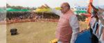'সুন্দরবনকে আলাদা জেলা করা হবে, তৈরি হবে এইমস', গোসাবার নির্বাচনী জনসভায় অমিত শাহ