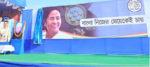 আজ ব্রিগেডে নরেন্দ্র মোদির সভা, তার আগেই শহর মুড়ে দেওয়া হলো 'বাংলা তার নিজের মেয়েকে চায়' পোস্টারে