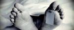 জীবিত ব্যক্তির 'মৃতদেহ' তুলে দেওয়া হল পরিবারের হাতে! তারপর …