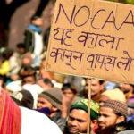 সিএএ কার্যকরের প্রক্রিয়া শুরু: আফগানিস্তান, বাংলাদেশ, পাকিস্তান থেকে আসা অমুসলিম শরণার্থীদের নাগরিকত্ব দিতে কেন্দ্রের বিজ্ঞপ্তি