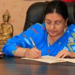 সংসদ ভেঙে ভোটের দিন ঘোষণা নেপালের রাষ্ট্রপতির, বিরোধীরা বললেন 'মধ্যরাতের ডাকাতি'