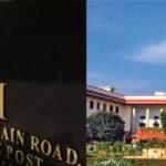 চার নেতার জামিন আটকাতে সুপ্রিম কোর্টে যাচ্ছে সিবিআই আধিকারিকরা