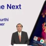 Jio Phone Next -এ কী কী বৈশিষ্ট রয়েছে? দামই বা কত হতে পারে, জানুন বিস্তারিত