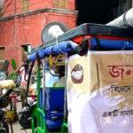 চুঁচুড়া শহরের 'রবিনউড' সন্দীপ রুদ্র