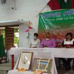 বিদ্যানগরে 'মোহনবাগান দিবস' উদ্যাপন