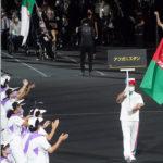 প্যারালিম্পিক্স গেমসে নেই আফগানিস্তান, তবু উদ্বোধনী অনুষ্ঠানে রইল আফগান ফ্ল্যাগ