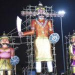 পটনার ঐতিহাসিক গান্ধি ময়দানে এবার হবে না রাবণ বধ