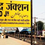 'মিনি বেঙ্গল' ধানবাদে খুঁটি পুজো ঘিরে উন্মাদনা