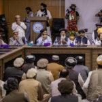 আফগানিস্তানে সরকার গড়তে তালিবানকে সর্বতোভাবে সাহায্য করবে পাকিস্তান